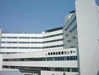 独立行政法人国立病院機構 高崎総合医療センター・求人番号328339
