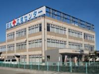 日本赤十字社 東海北陸ブロック血液センター 浜松事業所・求人番号435088