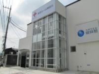 日本赤十字社 東海北陸ブロック血液センター 献血ルーム・柿田川・求人番号435103