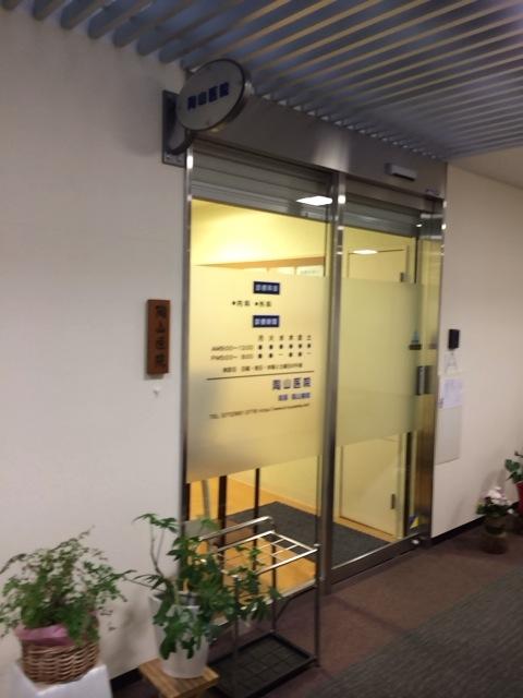 陶山医院・求人番号355837