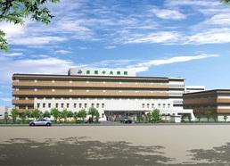 医療法人恭昭会 彦根中央病院