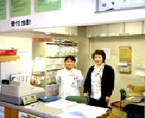 福島医療生活協同組合 野田診療所・求人番号353257