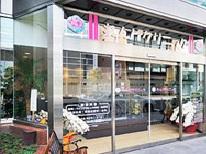 NPO法人 Osaka21 れんげクリニック・求人番号266183