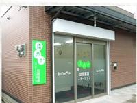 株式会社シナジー 訪問看護ステーションほのか なんば出張所・求人番号434727