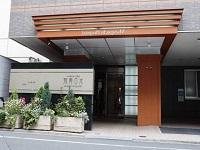 医療法人財団緑生会 水口病院・求人番号101452