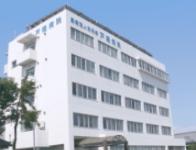 特定医療法人 敬和会 戸嶋病院・求人番号262453