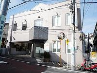 医療法人社団浩悠会 田沼内科・小児科医院・求人番号288835