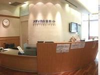 医療法人社団駿圭美会 水谷皮フ科クリニック・求人番号462087