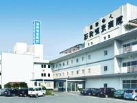 医療法人 石和温泉病院