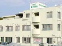 医療法人沖縄徳洲会 大和青洲病院・求人番号561520