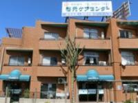 株式会社 梅元ケアセンター 憩の家 訪問看護ステーション・求人番号450598