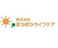 株式会社 あすかライフ ぽかぽかリハビリ訪問看護ステーション・求人番号497924