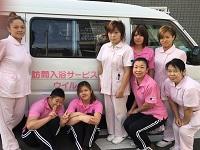株式会社ウイル 阿倍野サービスセンター・求人番号588637