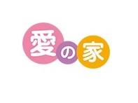 メディカル・ケア・サービス 株式会社 愛の家グループホーム さいたま中島・求人番号592044