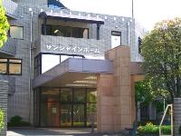 社会福祉法人 武蔵村山正徳会 特別養護老人ホームサンシャインホーム・求人番号594105