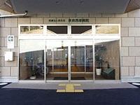 医療法人拓生会 奈良西部病院