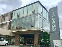 特定医療法人財団五省会 西能みなみ病院・求人番号342444