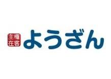 株式会社 プランドゥ ケアサポートセンターようざん・求人番号595457
