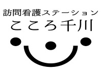 アイリスフレール 株式会社 訪問看護ステーション こころ千川・求人番号597313