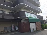 医療法人社団 三松会 さいぐさクリニック・求人番号281521