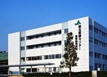茨城県厚生農業協同組合連合会 県北医療センター高萩協同病院・求人番号573566