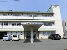 医療法人 相川医院  介護老人保健施設 あいあい山口
