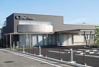 医療法人シービーシー CBCクリニック・求人番号667882