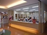 社会福祉法人 青陽会 光の園デイサービスセンター・求人番号670356
