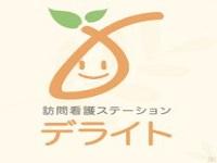 株式会社 H&Hホールディングス  訪問看護ステーションデライト蒲田