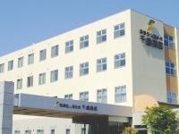 医療法人資生会 千歳病院 【外来】・求人番号685717