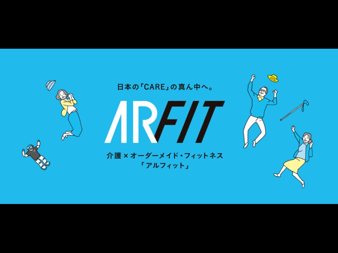 株式会社 INSEAC ARFIT本郷台・求人番号690288