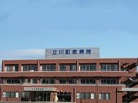 医療法人社団 聖嶺会 立川記念病院・求人番号271568