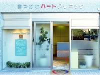医療法人社団東京ハート会 まつかわハートクリニック・求人番号272158