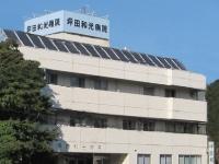 医療法人社団坪田会 坪田和光病院・求人番号332416