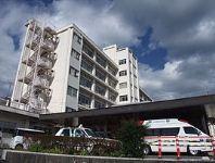 国立伊東温泉病院