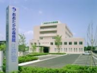 医療法人社団誠高会 おおたかの森病院・求人番号102561