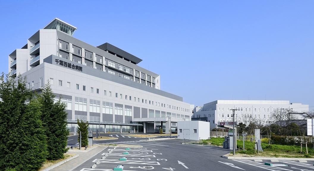 医療法人沖縄徳洲会  千葉西総合病院・求人番号104512