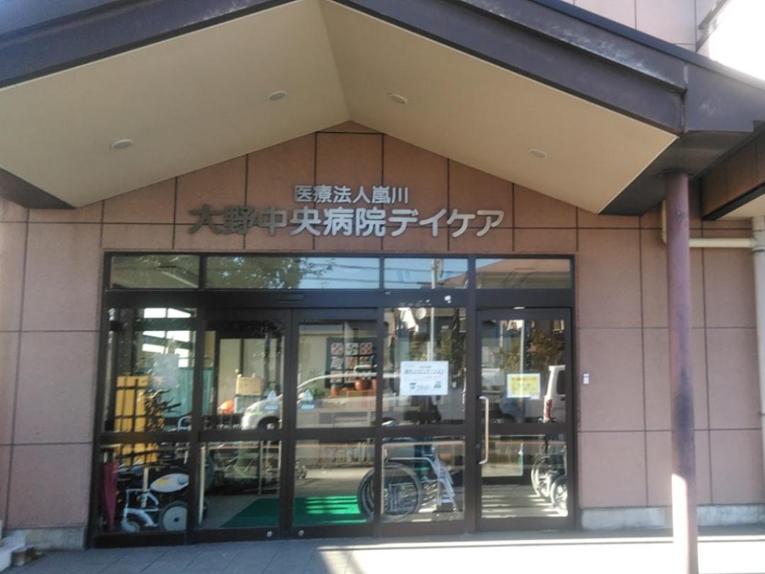 医療法人社団 嵐川 大野中央病院 【病棟】・求人番号105387