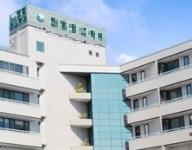 社会医療法人渡邊高記念会 西宮渡辺病院・求人番号111906