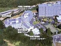 医療法人社団玉栄会 東京天使病院・求人番号203309