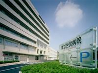 独立行政法人 労働者健康安全機構 東京労災病院 【病棟】・求人番号203709