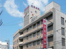 医療法人 吉田病院・求人番号203731