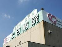 特定医療法人社団松愛会 松田病院・求人番号205865