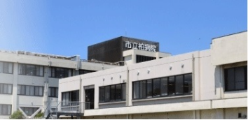 公益財団法人柏市医療公社  柏市立柏病院・求人番号207820
