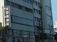 医療法人健康会 京都南病院・求人番号210400