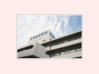 医療法人社団協友会 横浜なみきリハビリテーション病院・求人番号211807
