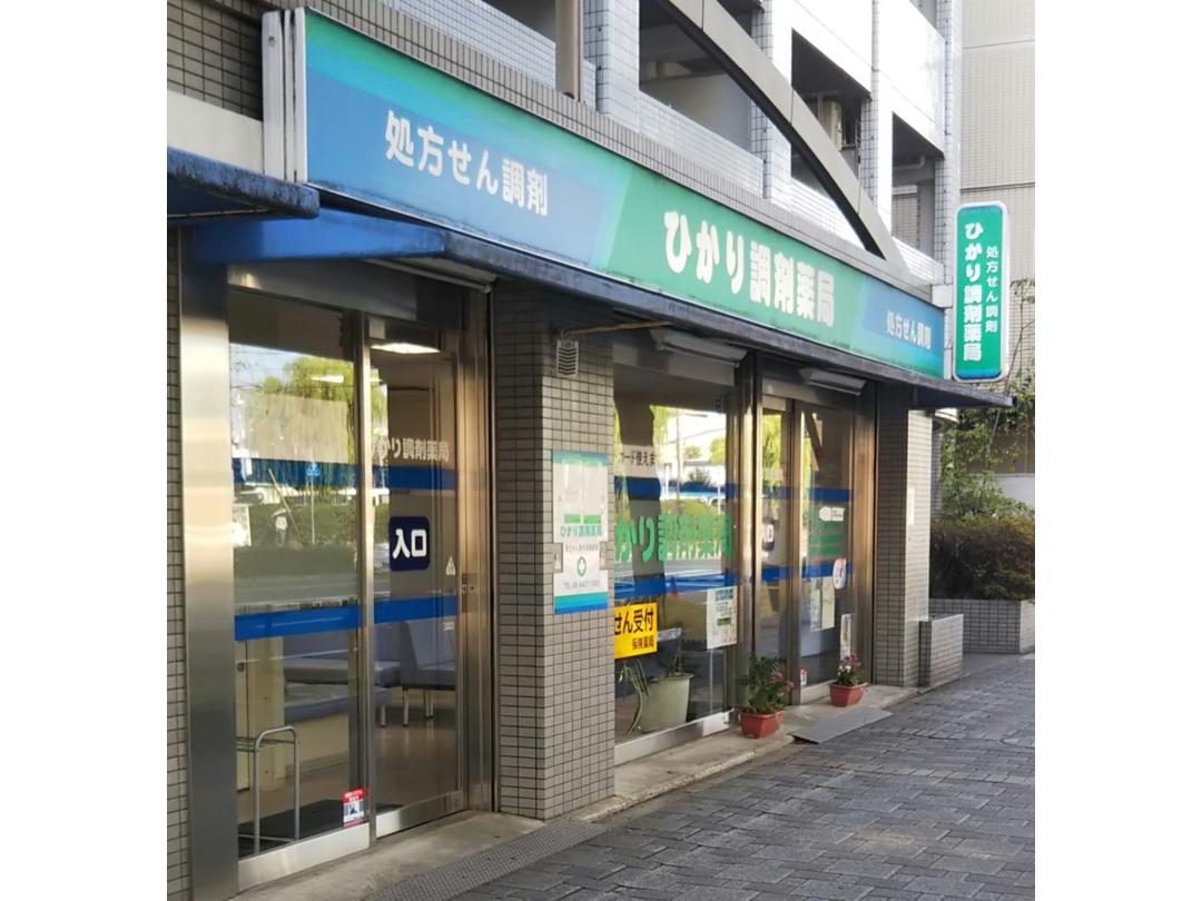 之 武庫 荘 南 コスモス