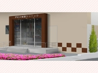 医療法人悠仁会 戸田中央腎クリニック・求人番号220802