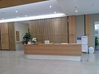 札幌 清田 病院