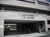 医療法人社団総風会 江戸川共済病院・求人番号233490